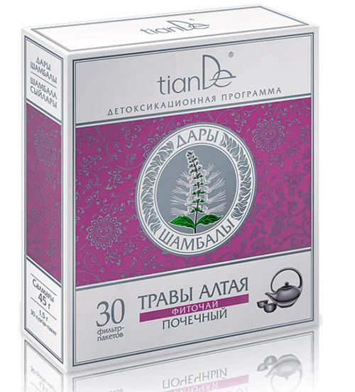 Bylinná směs - čaj - trávy altaje tianDe, kosmetika tianDe, tianDe, katalog tianDe